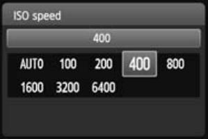 Canon EOS Rebel T3i ISO Change Screen