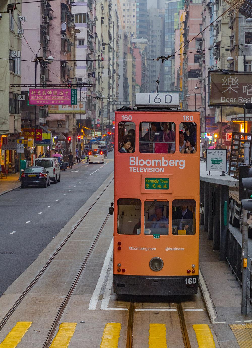 Trolley IMG_7801