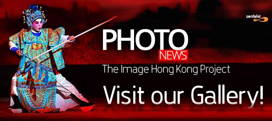 PHOTONews Image Hong Kong Zenfolio Gallery